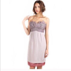 BCBG Runway purple strapless ombré dress